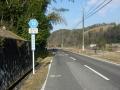170103県道12号を田代から大鳥居へ下っていく