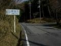 170103県道12号金勝山ピーク