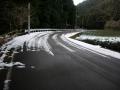 170121大正池、井手側の道に残る雪