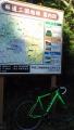 161203三国越林道を和束から童仙房へ