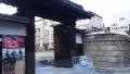 161223京都市学校歴史博物館