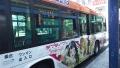 161231ラッピングバスが到着