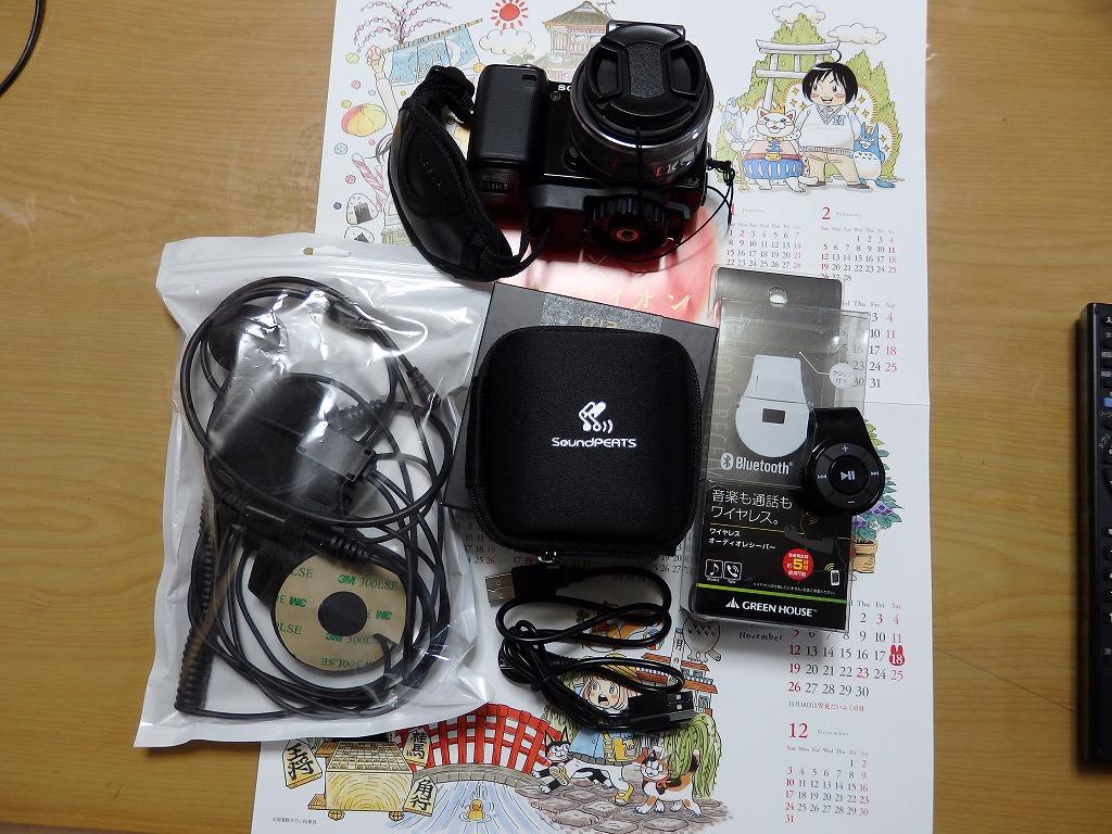 P2040117.jpg