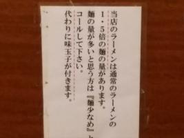 20170112_113222_R.jpg