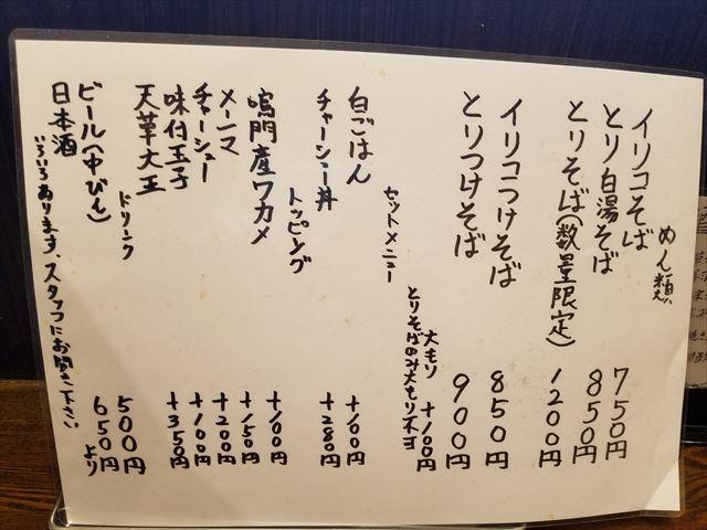 20170115_115909_R.jpg