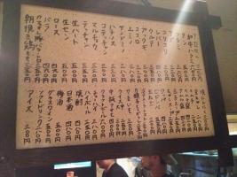 nagaoka1_R.jpg