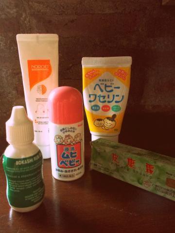 汗疹用の薬たち