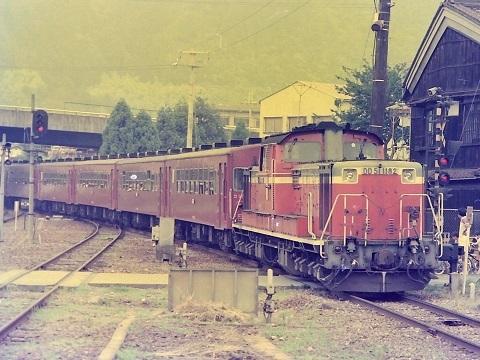 DD51-1182.jpg