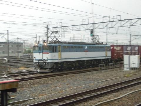 EF65-2074-2.jpg