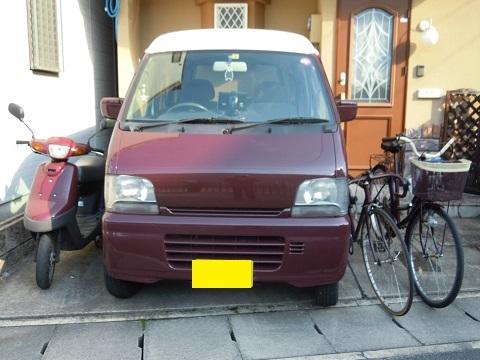 hk-car74.jpg