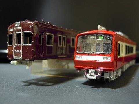 hk5300-n-103.jpg