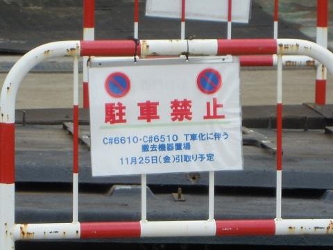 hk6610-1.jpg