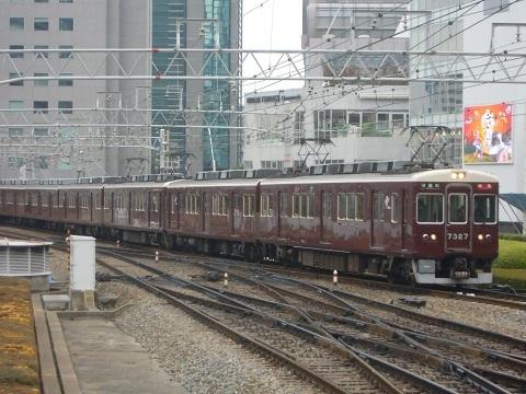 hk7327-3.jpg