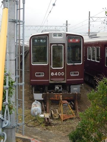 hk8400-1.jpg