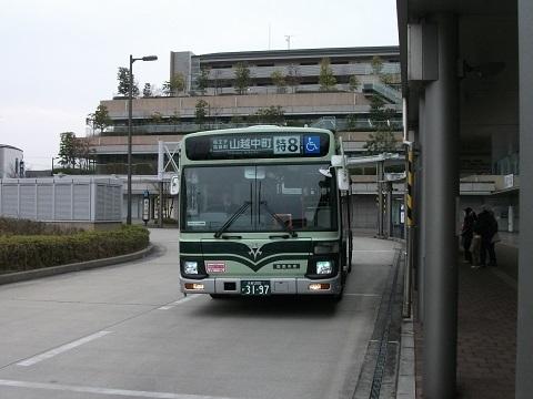 kybus-3197-1.jpg
