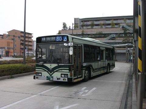 kybus-81-1.jpg