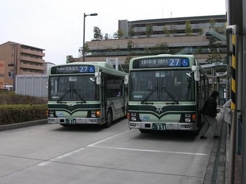 kybus-917-953-1.jpg