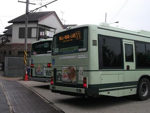 kybus-yamagoe-2.jpg