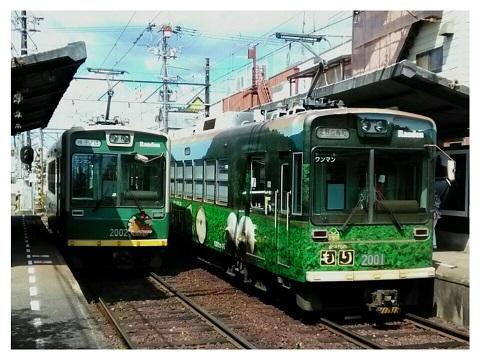 rd-series2001.jpg