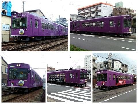 rd-series621.jpg