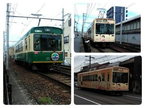 rd-series631.jpg