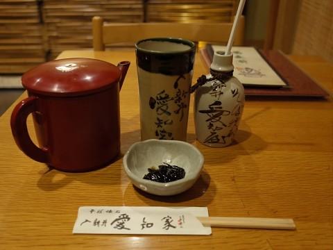 aichikamoyaki02.jpg