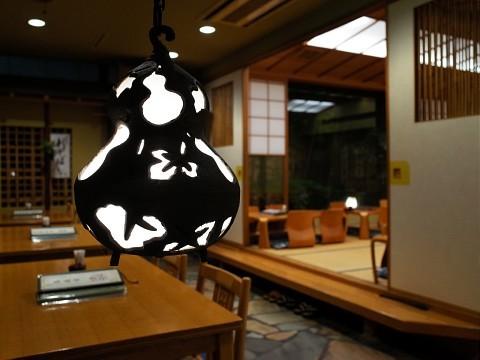 aichikamoyaki09.jpg