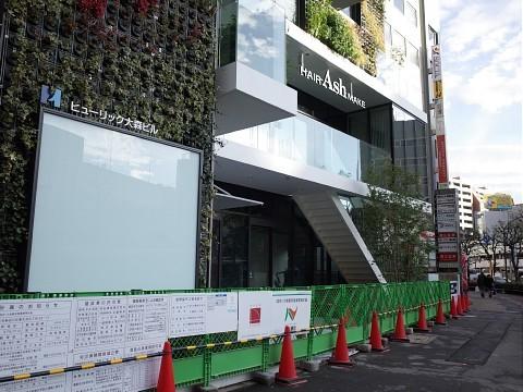 aichikamoyaki13.jpg