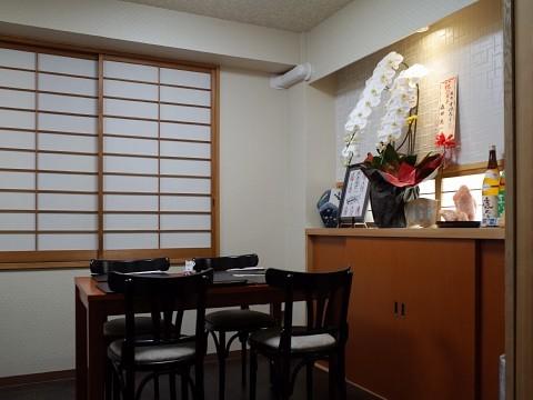 banshusukeroku02.jpg