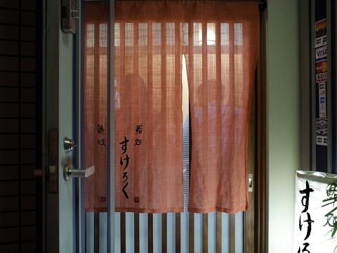 banshusukeroku25.jpg