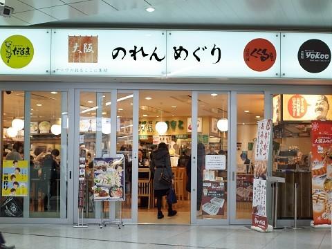 bifukatsuyokoo04.jpg