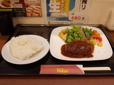 bifukatsuyokoo07.jpg