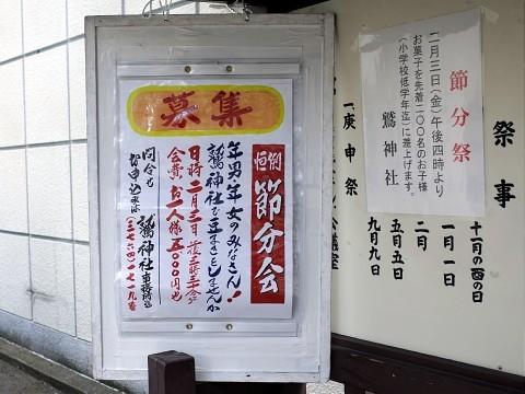 chaebishiraton01.jpg