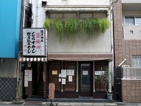 chaebishiraton02.jpg