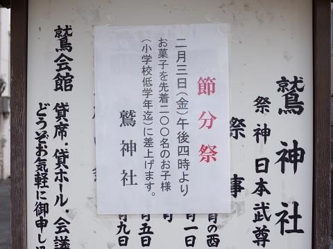chaebishiraton12.jpg