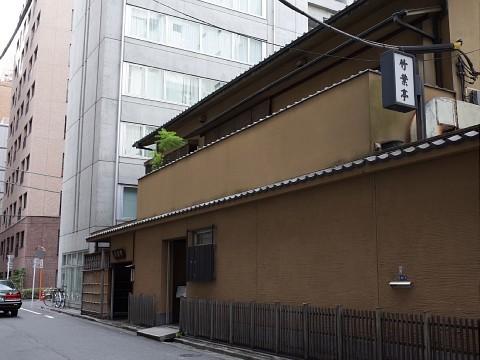 chiyouteishoku01.jpg