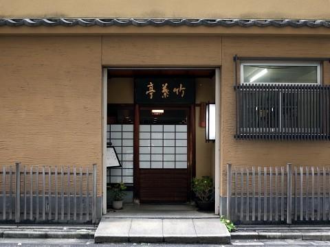 chiyouteishoku16.jpg