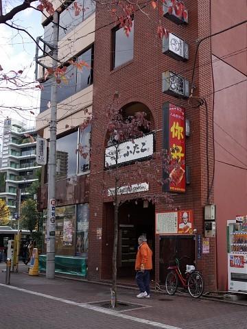 nunoyanagawa15.jpg