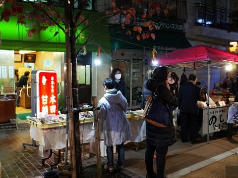 nunoyanagawa18.jpg