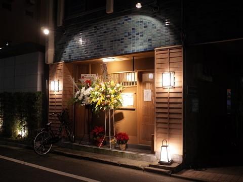 openyoshida12.jpg