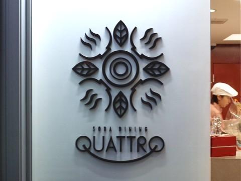 quattroyama02.jpg