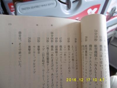 P1050815.jpg