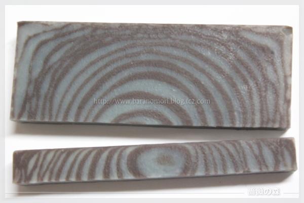 チョコ石けん 手作り石けん チョコレート ココアバター 20160116