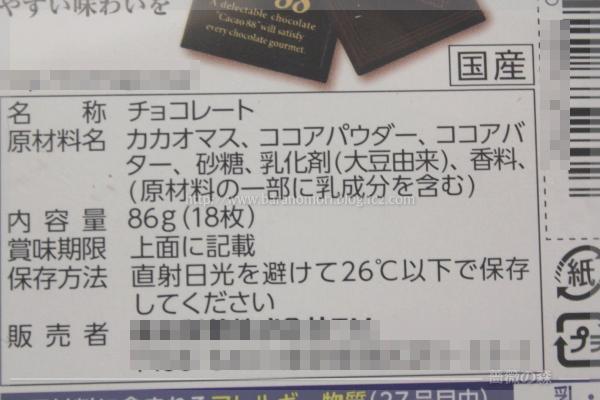 手作り石けん チョコ石けん カカオバター 2016/01/10