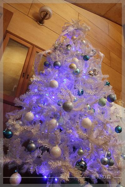 クリスマスツリー ホワイト ブルー 20161208