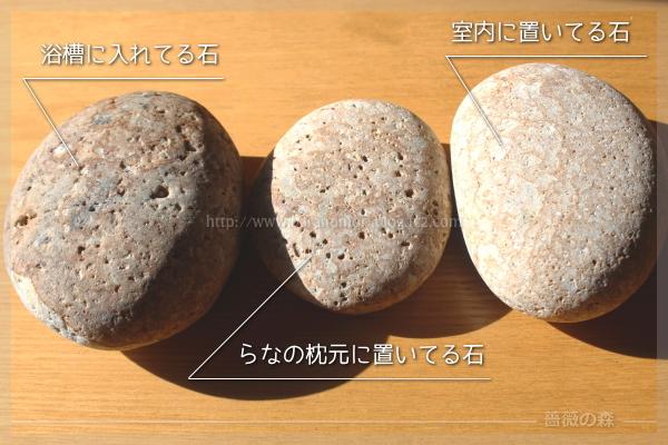 姫川薬石 20161208
