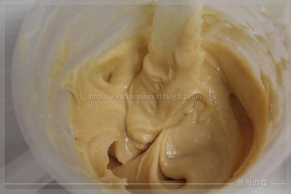 手作り石けん チョコ石けん バレンタイン 20160114 クリーム 絞り出し 口金 CP