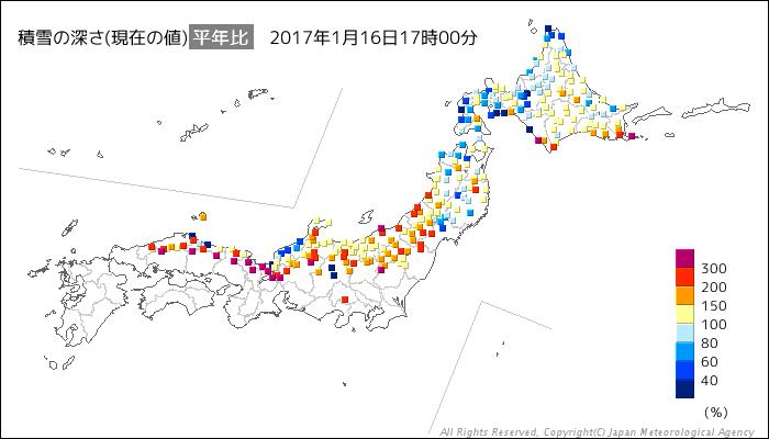 20170116積雪深平年比