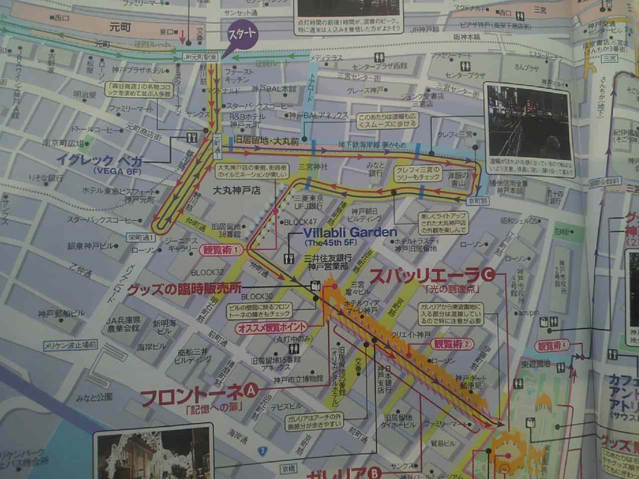 163720131_org.jpg