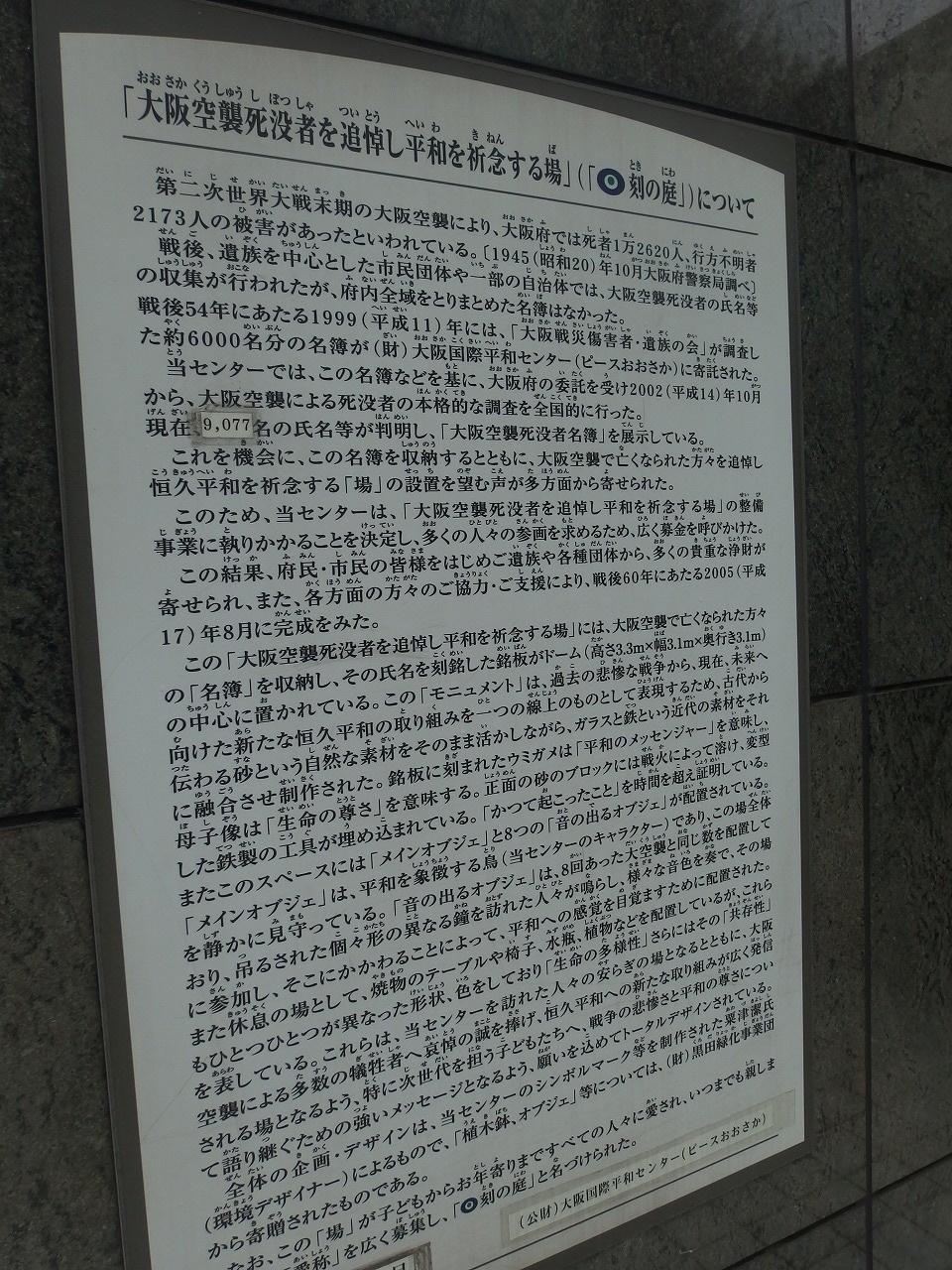s-PB190022.jpg